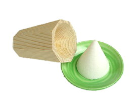 盛り塩 盛り塩固め器 円錐 通常タイプ