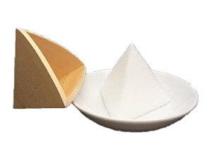 盛り塩 盛り塩固め器 三角錐 大