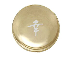 風水 厄除け 浄化 盛り塩 色 金 皿 一文字皿 ゴールド皿 【 幸 】