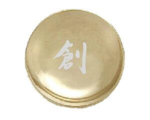 風水 厄除け 浄化 盛り塩 色 金 皿 一文字皿 ゴールド皿 【 創 】