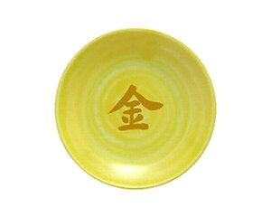 【 伊勢 宮忠 公式 】 風水 厄除け 浄化 盛り塩 色 皿 一文字皿 黄色皿 【 金 】