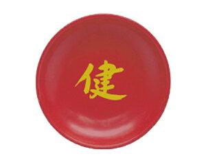風水 厄除け 浄化 盛り塩 色 皿 一文字皿 真赤皿【 健 】