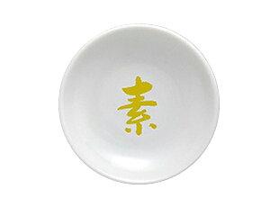 風水 厄除け 浄化 盛り塩 色 皿 一文字皿 白皿 【 素 】
