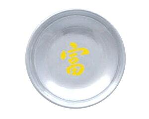 風水 厄除け 浄化 盛り塩 色 皿 一文字皿 シルバー(ホワイトG)【 富 】