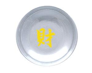 【 伊勢 宮忠 公式 】 風水 厄除け 浄化 盛り塩 色 皿 一文字皿 シルバー(ホワイトG)【 財 】