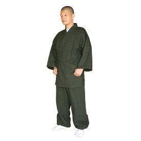 作務衣(かく宗/新浪漫) 上下一組 深緑 L No.13