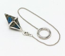 天然石 ペンデュラム K2ブルー (アソート) No.1