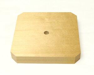 餅板 スプルス 7寸三方用