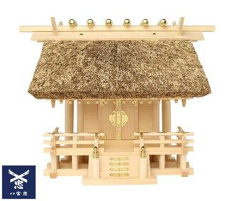茅草屋頂的祭壇一宮國家寺 (小 / 低屋頂) [k-3 ' 嗎?
