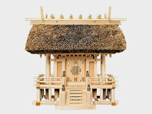 神棚 【 茅葺 一社宮 正殿型(中) K-8 】 三重県指定伝統工芸品 伊勢の神殿 伊勢神宮 の最も大きい神楽大麻(縦31.5×横8.5cm)までお祀りいただけます