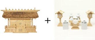茅草屋頂壇三社祭海賊王 q k-7] + 神工具集 (一半或者裡面),改變 LED 燈.