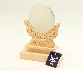 神鏡 神具 神棚 鏡 + 木曽桧製 雲形 台 サイズ 2寸