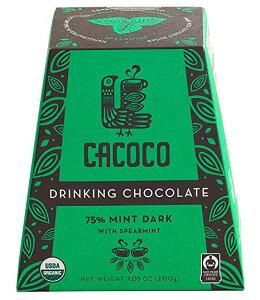 CACOCO 70%ミントダーク 飲むチョコレート ホットチョコレート ココア 200g