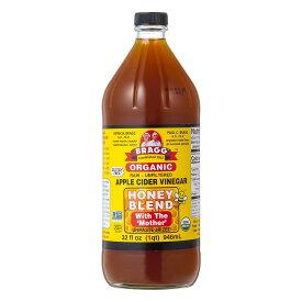 Bragg オーガニック アップルサイダービネガー ハニーブレンド りんご酢飲料 日本正規品 946ml