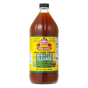 Bragg オーガニック アップルサイダービネガー ミラクルクレンズ りんご酢飲料 946ml 日本正規品