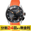 |本日 エントリーでポイントアップ|シチズン エコドライブ Bluetooth 大坂なおみ限定 BZ4004-06E 腕時計 (24回)