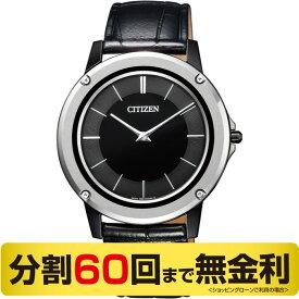  高級ボックス進呈 シチズン エコドライブワン AR5024-01E ソーラー メンズ腕時計 (60回)