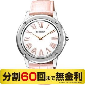 |最大3万円OFFクーポン & ポイントアップ 26日9:59まで|高級ボックス進呈|シチズン エコドライブワン EG9000-01A ソーラー レディース腕時計 (60回)