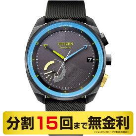 シチズン エコドライブ リィイバー Eco-Drive Riiiver スマートウォッチ Bluetooth BZ7005-07F メンズ腕時計 (15回)