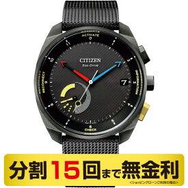 【2000円OFFクーポン&店内ポイント最大49倍 28日01:59まで】シチズン エコドライブ リィイバー Eco-Drive Riiiver スマートウォッチ Bluetooth BZ7005-74E メンズ腕時計(15回無金利)