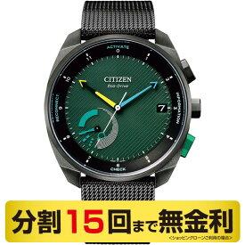 シチズン エコドライブ リィイバー Eco-Drive Riiiver スマートウォッチ Bluetooth BZ7005-74X メンズ腕時計 (15回)
