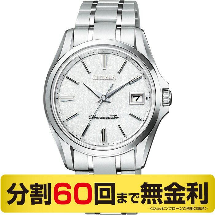 ザ・シチズン AQ4020-54Y 土佐和紙 ソーラー メンズ 腕時計 (60回無金利)