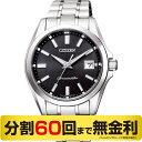 |ただいま クーポン配布中|高級ボックス進呈|ザ・シチズン AQ4030-51E 土佐和紙 チタン ソーラー メンズ腕時計 (60回)