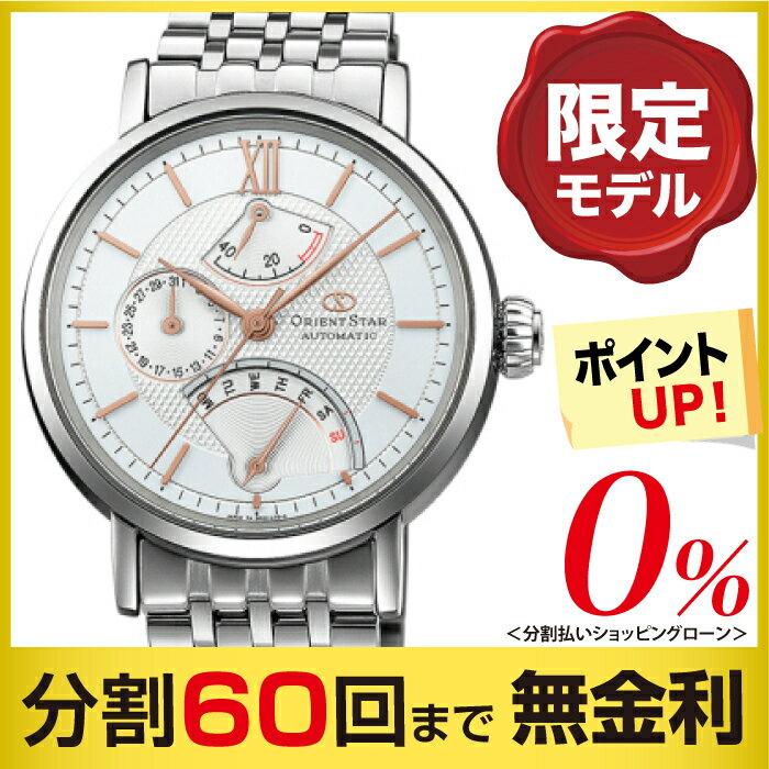 【お得クーポンあり】オリエントスター レトログラード 限定モデル WZ0111DE メンズ 自動巻 腕時計 (60回無金利)