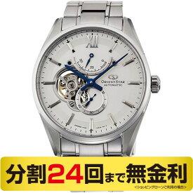 「2,000円OFFクーポン & ポイントアップ 24日1:59まで」オリエントスター スリムスケルトン RK-HJ0001S 自動巻き メンズ 腕時計 (24回)