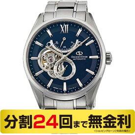 【本日 ポイントアップでお得】オリエントスター スリムスケルトン RK-HJ0002L 自動巻き メンズ 腕時計(24回無金利)