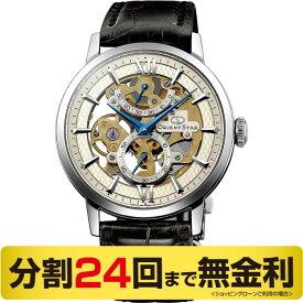 |本日エントリーでポイントUP|オリエントスター ORIENT STAR スケルトン WZ0041DX メンズ 手巻 腕時計 (24回)