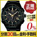 【エントリーでポイント最大40倍 20日9:59迄】【お得クーポンあり】セイコー アストロン SBXB131 エグゼクティブライン デュアルタイム チタン GPS電波ソーラー 腕時計 (30回無金利)