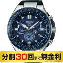 【ポイント最大41倍 7/21 1:59まで】【3%OFFクーポンあり】セイコー アストロン SEIKO ASTRON SBXB167 スポーツライン デュアルタイム GPS電波ソーラー 腕時計 (3