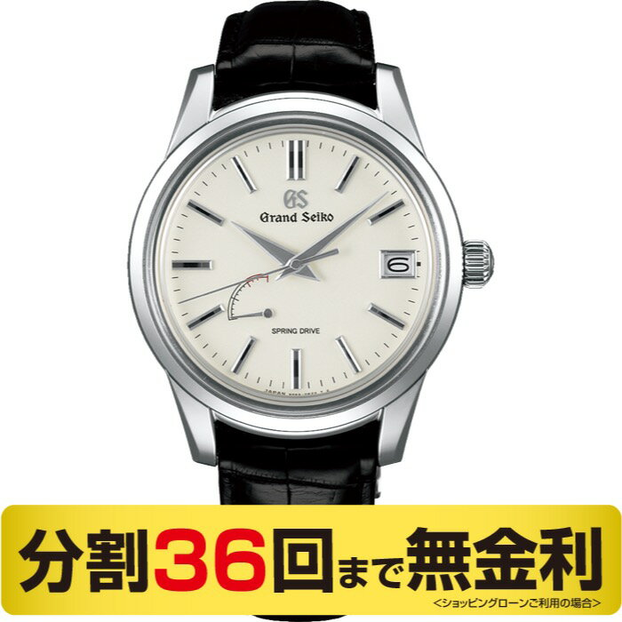 「最大3万円OFFクーポン & 当店ならポイント最大39倍 21日9:59まで」グランドセイコー GRAND SEIKO SBGA293 スプリングドライブ メンズ 腕時計 (36回無金利)