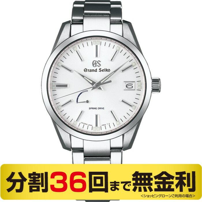 「最大3万円OFFクーポン & 当店ならポイント最大39倍 21日9:59まで」グランドセイコー GRAND SEIKO SBGA299 スプリングドライブ メンズ 腕時計 (36回無金利)