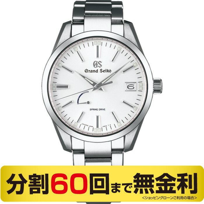 「最大1万円OFFクーポン 26日9:59まで」グランドセイコー SBGA299 スプリングドライブ メンズ 腕時計 (60回無金利)