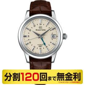 【店内ポイント最大39.5倍 22日19:59まで】【GSキーリング プレゼント】グランドセイコー SBGM221 自動巻メカニカルGMT メンズ腕時計(120回無金利)