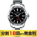 【GSロゴが光る USBメモリー プレゼント】グランドセイコー SBGM227 メンズ 自動巻メカニカル GMT 腕時計 (18回無金利)