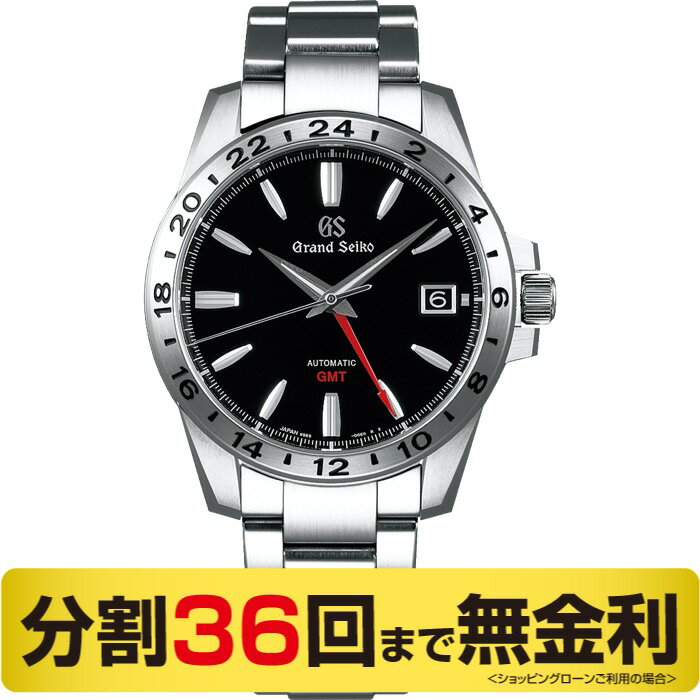 【当店ならポイントさらに+9倍 20日23:59まで】グランドセイコー GRAND SEIKO SBGM227 メンズ 自動巻メカニカル GMT 腕時計 (36回無金利)