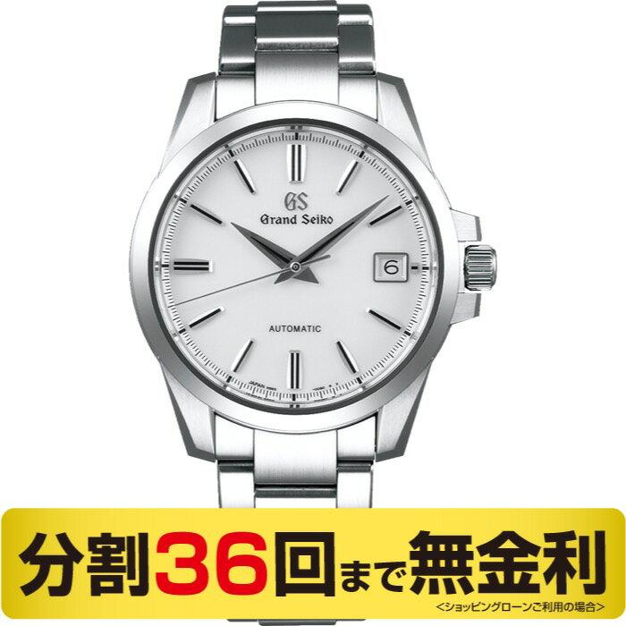 【当店ならポイントさらに+9倍 20日23:59まで】グランドセイコー GRAND SEIKO SBGR255 メンズ 自動巻メカニカル 腕時計 (36回無金利)