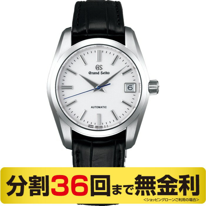 「最大3万円OFFクーポン & 当店ならポイント最大39倍 21日9:59まで」グランドセイコー GRAND SEIKO SBGR287 メンズ 自動巻メカニカル 腕時計 (36回無金利)