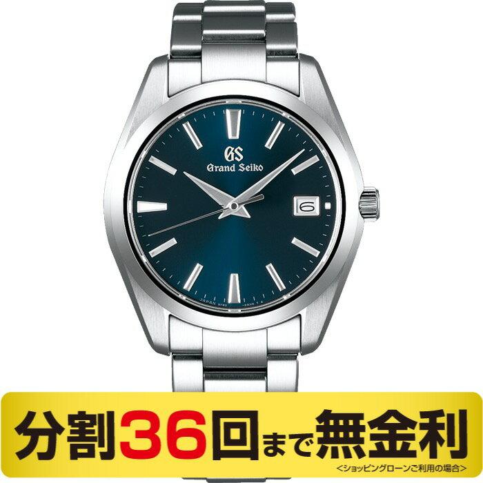 「最大3万円OFFクーポン & 当店ならポイント最大39倍 21日9:59まで」グランドセイコー GRAND SEIKO SBGV225 メンズ クオーツ 腕時計 (36回無金利)