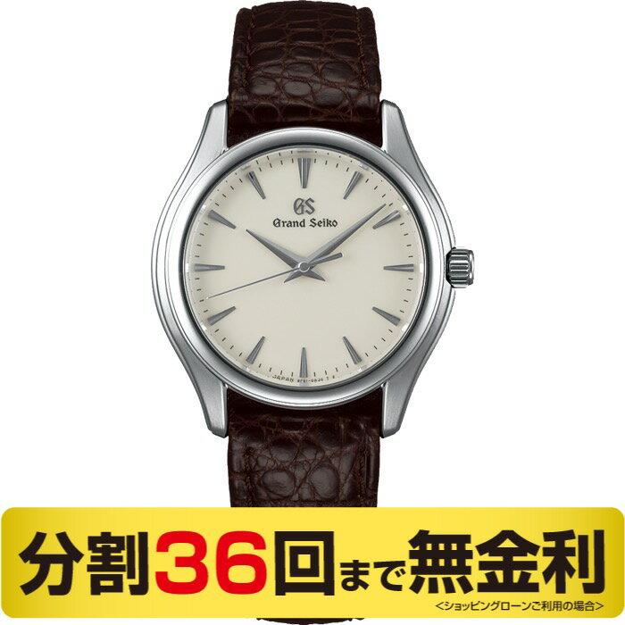 【Grand Seiko ボールペン プレゼント】グランドセイコー SBGX209 メンズ クオーツ 腕時計 (36回無金利)