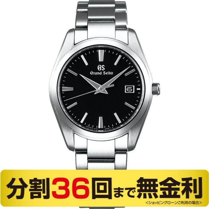 【Grand Seiko ボールペン プレゼント】グランドセイコー SBGX261 メンズ クオーツ 腕時計 (36回無金利)