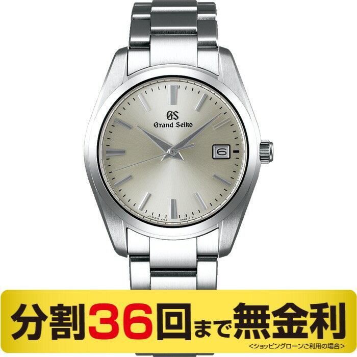 【Grand Seiko ボールペン プレゼント】グランドセイコー SBGX263 メンズ クオーツ 腕時計 (36回無金利)