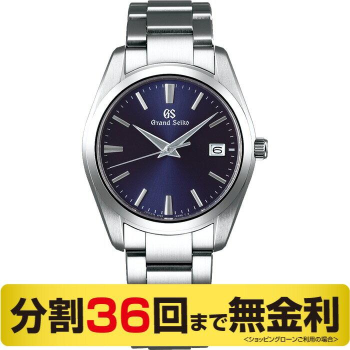【当店ならポイントさらに+9倍 20日23:59まで】グランドセイコー GRAND SEIKO SBGX265 メンズ クオーツ 腕時計 (36回無金利)