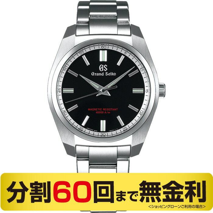 【当店ならポイントさらに+9倍 20日23:59まで】グランドセイコー GRAND SEIKO SBGX293 強化耐磁 メンズ クオーツ 腕時計 (60回無金利)