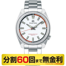 【店内ポイント最大40倍 30日23:59まで】【60周年クロス プレゼント】グランドセイコー 強化耐磁 腕時計 メンズ 20気圧防水 クオーツ SBGX341(60回無金利)