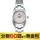 |本日 エントリーでポイントアップ|GSボールペン プレゼント|グランドセイコー STGF277 レディース 白蝶貝 ダイヤモンド クオーツ 腕時計 (60回)