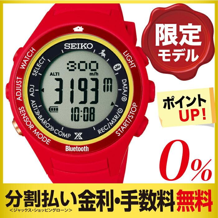 ハイジ限定モデル セイコー プロスペックス SEIKO PROSPEX 腕時計 SBEK005 ソーラー 国内正規品 分割払い無金利 (P)
